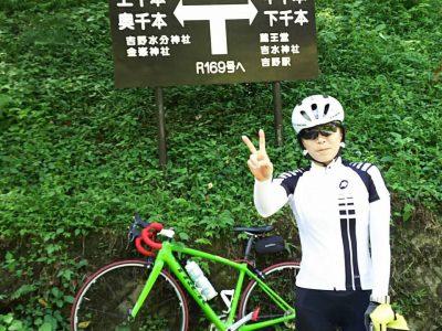 水越峠~吉野山~裏金剛山坂バカライド